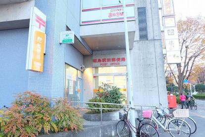 昭島駅前郵便局の画像1