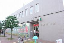 昭島郵便局 貯金・保険