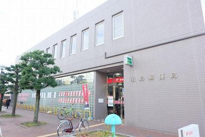 昭島郵便局 貯金・保険の画像1