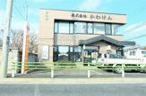 立川西砂郵便局