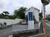 上ノ山内科