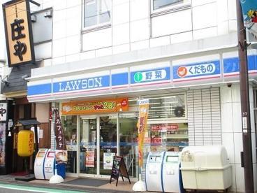ローソン 奥沢七丁目店の画像1