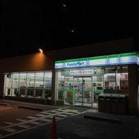 ファミリーマート箕面新稲店の画像1
