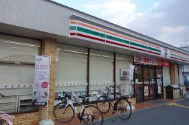 セブン-イレブン箕面5丁目店の画像1