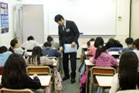 類塾 箕面教室の画像2
