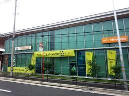 トヨタカローラ新大阪 箕面店の画像1