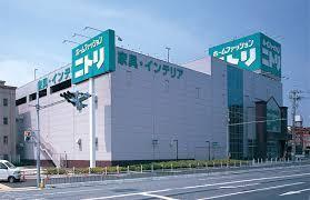 ニトリ 箕面店の画像1