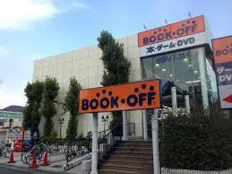 BOOKOFF 箕面市役所前店の画像1