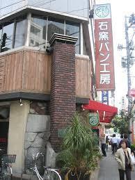 グーテ・ルブレ入谷店の画像5