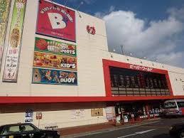 Bb(ビィビィ)箕面船場店の画像1