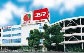 コジマ×ビックカメラ 箕面店の画像1