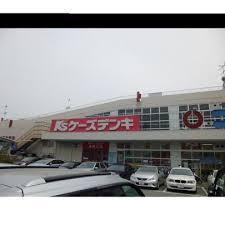 ケーズデンキ 箕面店の画像1