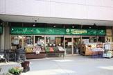 グランルパ・サカガミ 豊洲店