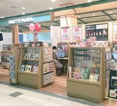 パレットプラザイオン箕面店の画像1