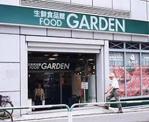 富士ガーデン 赤羽店