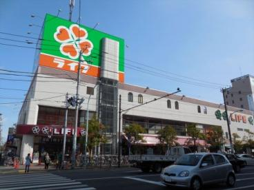 ライフ 深川猿江店の画像1