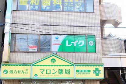 新生銀行カードローン レイク 昭島駅前出張所の画像1