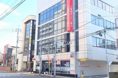 三菱東京UFJ銀行 昭島支店の画像1
