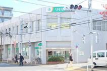 りそな銀行 昭島支店