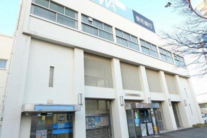東和銀行 昭島支店の画像1