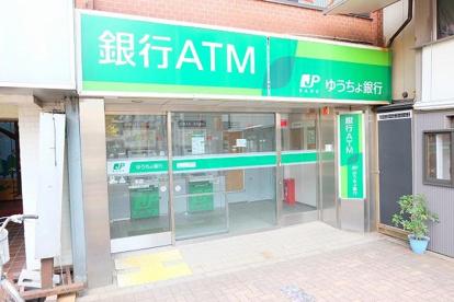 ゆうちょ銀行本店昭島駅前出張所の画像1