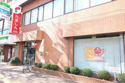 多摩信用金庫 昭島駅前支店の画像1