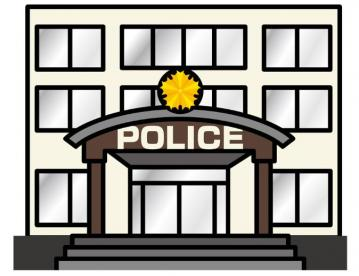 昭島警察署玉川駐在所の画像1