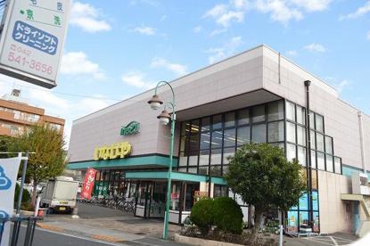 いなげや ina21 昭島中神店の画像1