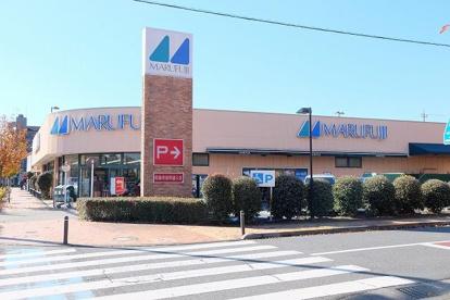 マルフジ昭島市役所通り店の画像1
