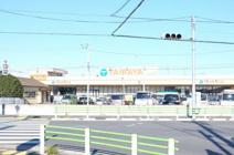 TAIRAYA 中神店