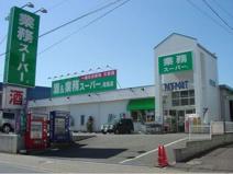 パスポート昭島店