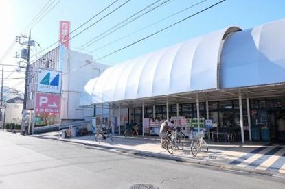 マルフジ東中神店の画像1