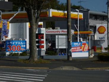 昭和石油㈱セルフ毛利台サービスステーションの画像2