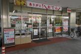 セブン-イレブン練馬南田中3丁目店