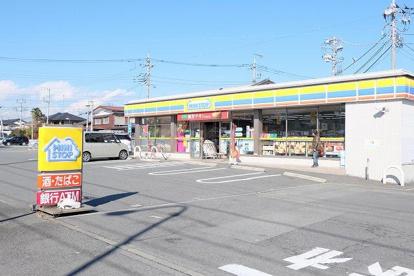 ミニストップ昭島緑町3丁目店の画像1