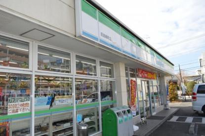 ファミリーマート昭島緑町店の画像1
