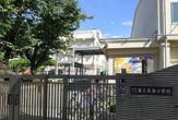 江東区立第二大島小学校