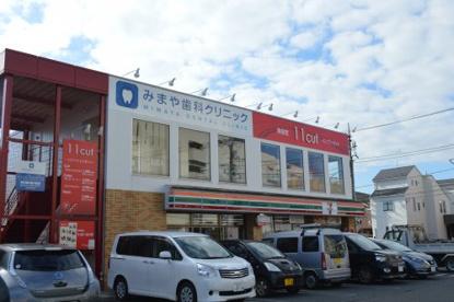 セブン-イレブン昭島緑町2丁目店の画像1