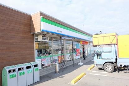 ファミリーマート昭島小荷田店の画像1