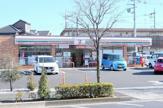 セブン-イレブン昭島玉川町5丁目店
