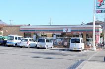 セブン-イレブン昭島東町5丁目店
