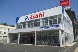 あさひ厚木店の画像1