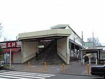 平塚駅 西口