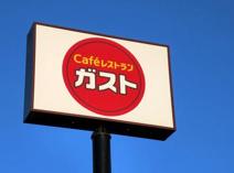 ガスト 平塚河内店