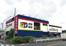 トレジャーファクトリー 秦野店