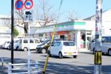 ファミリーマート昭島中神町店