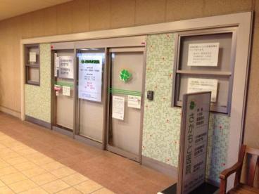さかもと医院の画像1