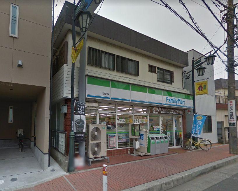 ファミリーマート上野芝店の画像