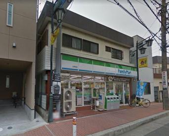 ファミリーマート上野芝店の画像1