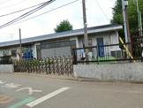 清瀬市立第三保育園